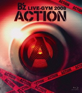 B'z LIVE-GYM 2008 -ACTION- [Bl...