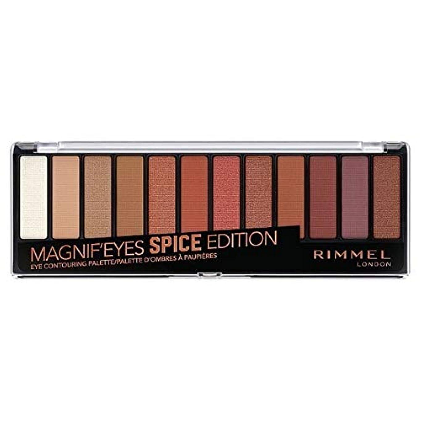 雄大な染料原因[Rimmel ] リンメルMagnifeyes 12アイシャドウパレットスパイス - Rimmel Magnifeyes 12 Eyeshadow Palette Spice [並行輸入品]