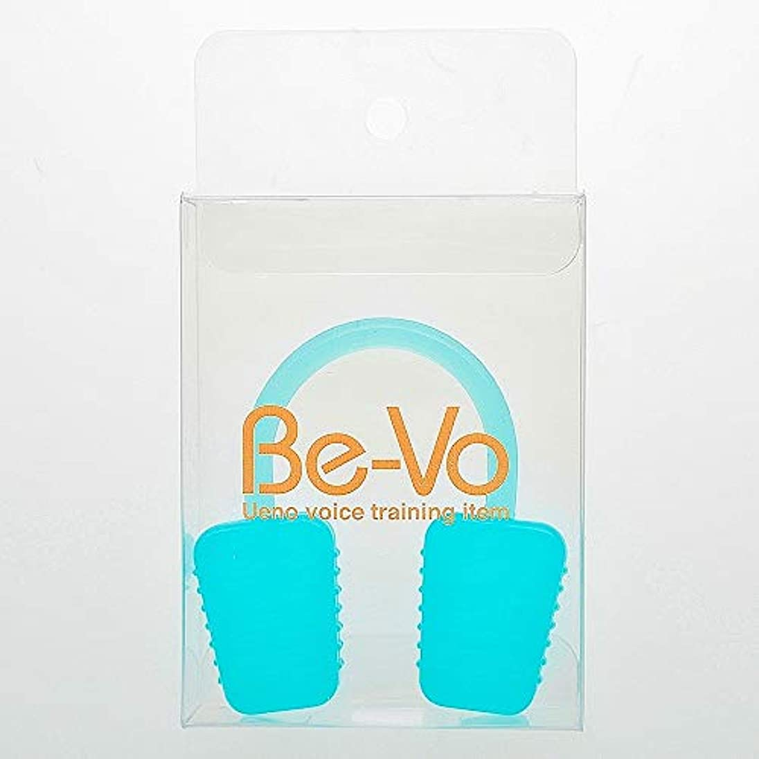 代替サーカスアメリカBe-Vo (ビーボ) ボイストレーニング器具 自宅で簡単ボイトレグッズ (ブルー)
