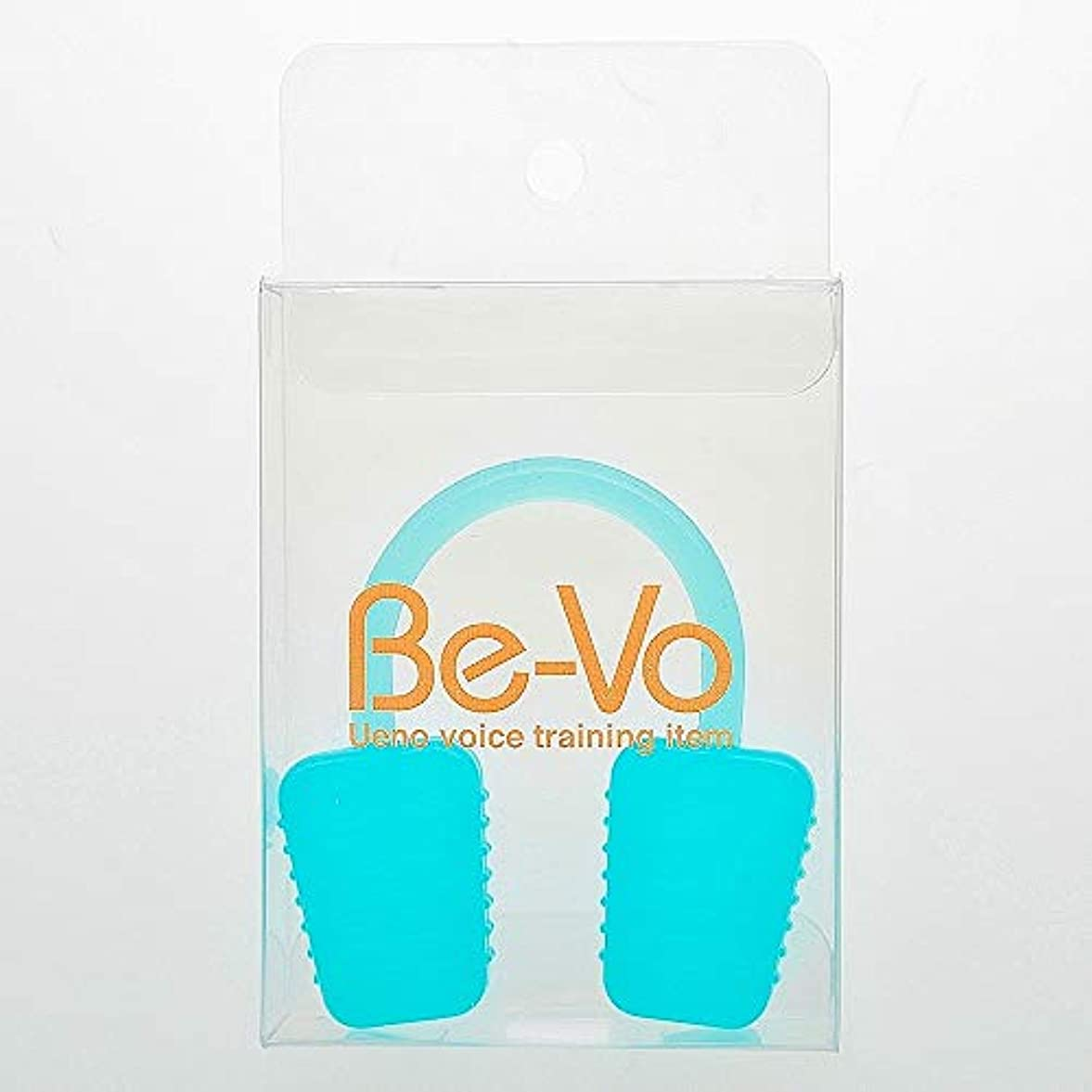 燃やす薬を飲む有効なBe-Vo (ビーボ) ボイストレーニング器具 自宅で簡単ボイトレグッズ (ブルー)