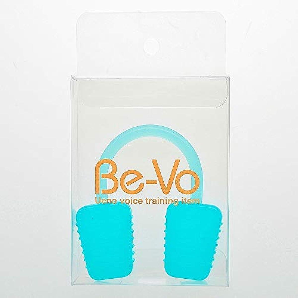 資本主義近所の授業料Be-Vo (ビーボ) ボイストレーニング器具 自宅で簡単ボイトレグッズ (ブルー)