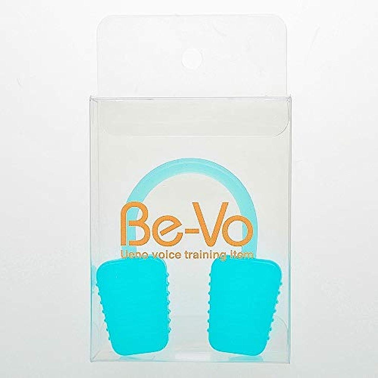 柔らかい足アプライアンスオフェンスBe-Vo (ビーボ) ボイストレーニング器具 自宅で簡単ボイトレグッズ (ブルー)