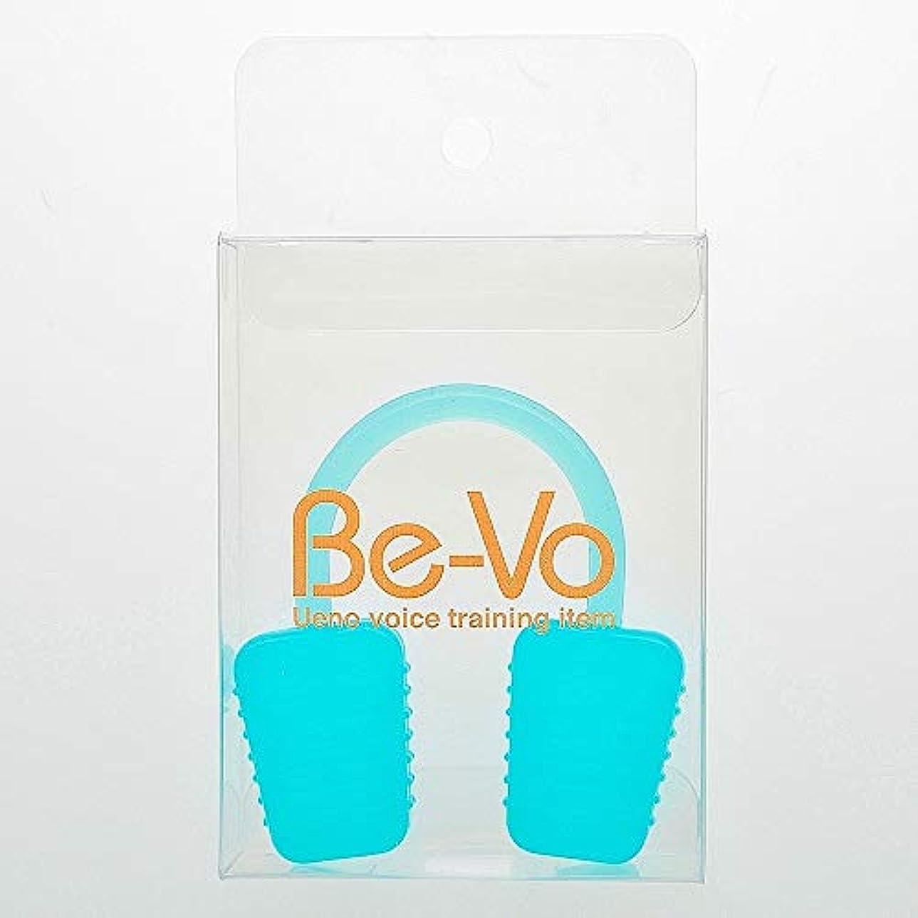 実質的修士号発音Be-Vo (ビーボ) ボイストレーニング器具 自宅で簡単ボイトレグッズ (ブルー)