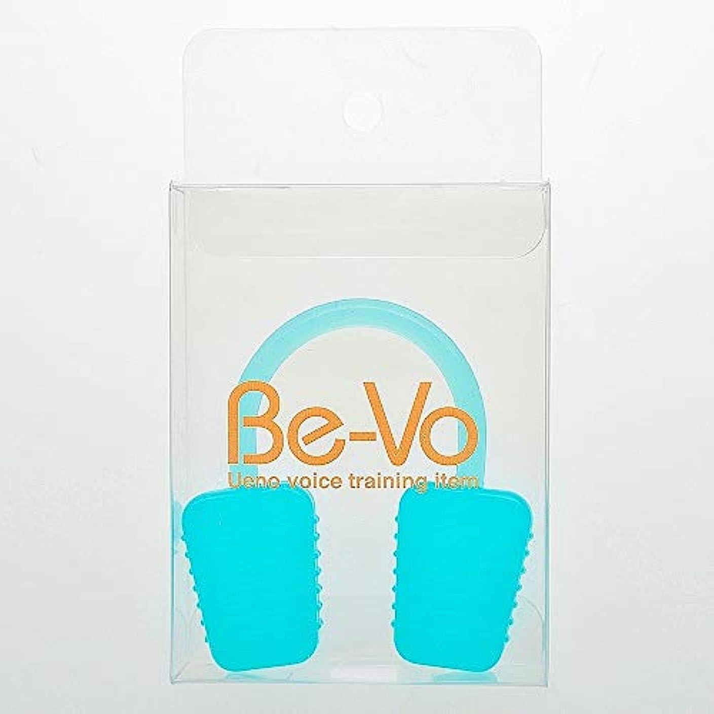 電話反論君主Be-Vo (ビーボ) ボイストレーニング器具 自宅で簡単ボイトレグッズ (ブルー)