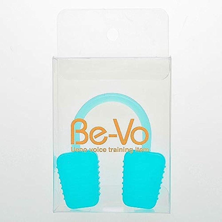 機知に富んだ風味と闘うBe-Vo (ビーボ) ボイストレーニング器具 自宅で簡単ボイトレグッズ (ブルー)