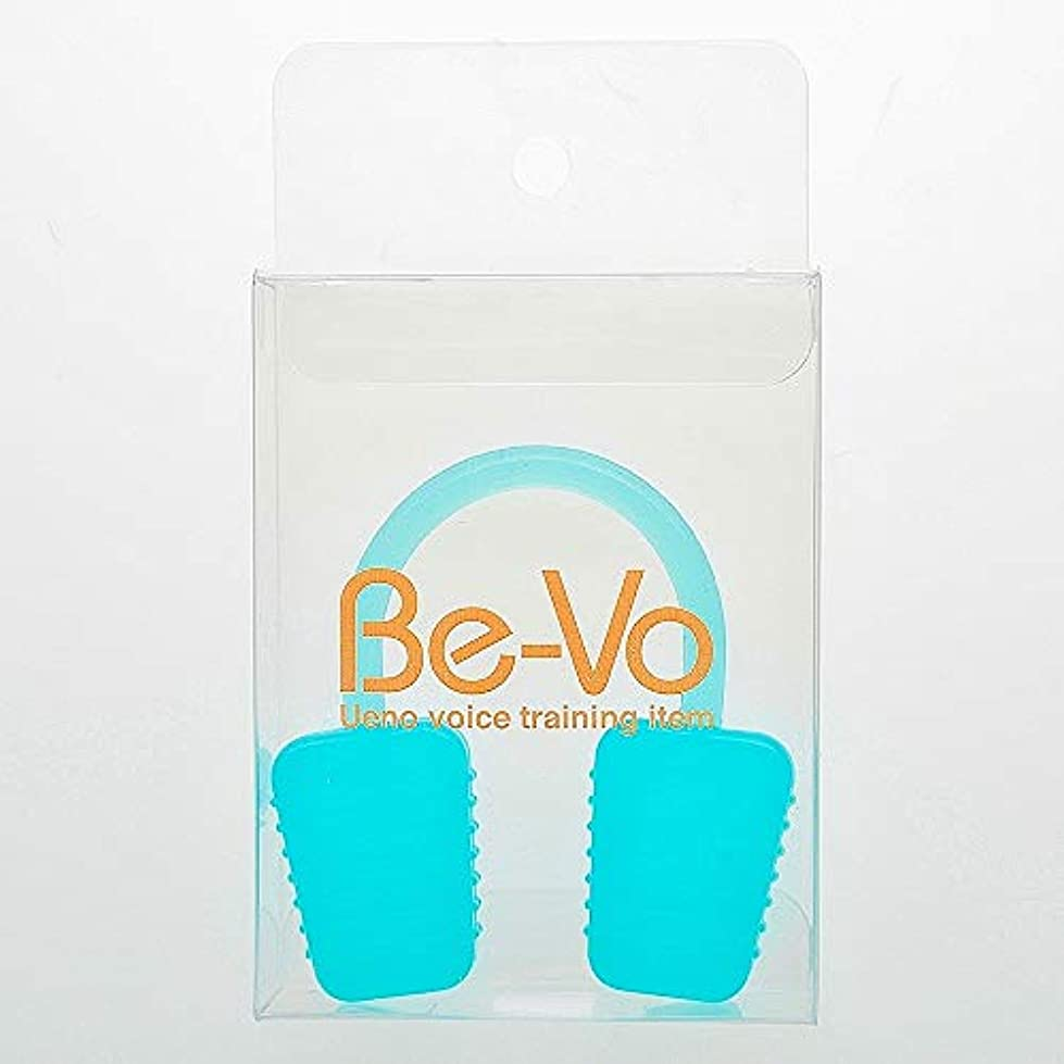 シェア透過性若いBe-Vo (ビーボ) ボイストレーニング器具 自宅で簡単ボイトレグッズ (ブルー)