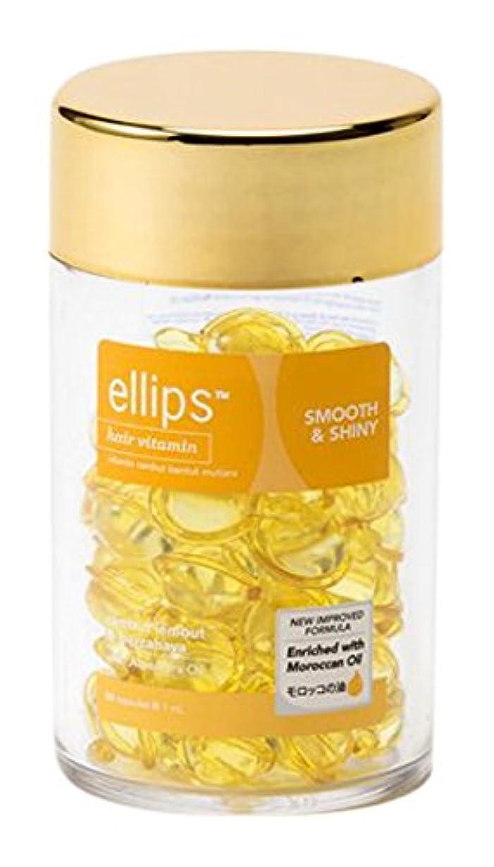 海峡長々と送ったエリップス(ellips)スムース&シャイニー(フレッシュ トロピカル フルーツの香り) ボトル50粒