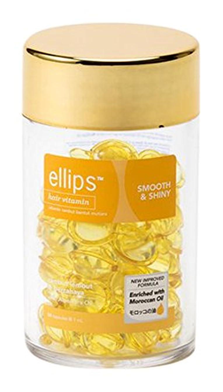 スペード肥満幸運なことにエリップス(ellips)スムース&シャイニー(フレッシュ トロピカル フルーツの香り) ボトル50粒