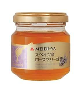 明治屋 世界の蜂蜜シリーズスペイン産ローズマリー蜂蜜 120g