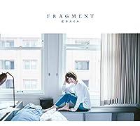 【Amazon.co.jp限定】FRAGMENT(初回生産限定盤A)(Blu-ray Disc+フォトブック付)(ジャケットサイズステッカー付)
