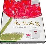 チューリップの会 ‐CD+Tシャツセット- (限定BOX)