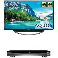 【4K放送対応セット】シャープ 4K対応液晶テレビ AQUOS 4T-C43AM1 + シャープ AQUOS ブルーレイレコーダー 4TB 3チューナー 4Kチューナー内蔵 Ultla HDブルーレイ対応 4B-C40AT3