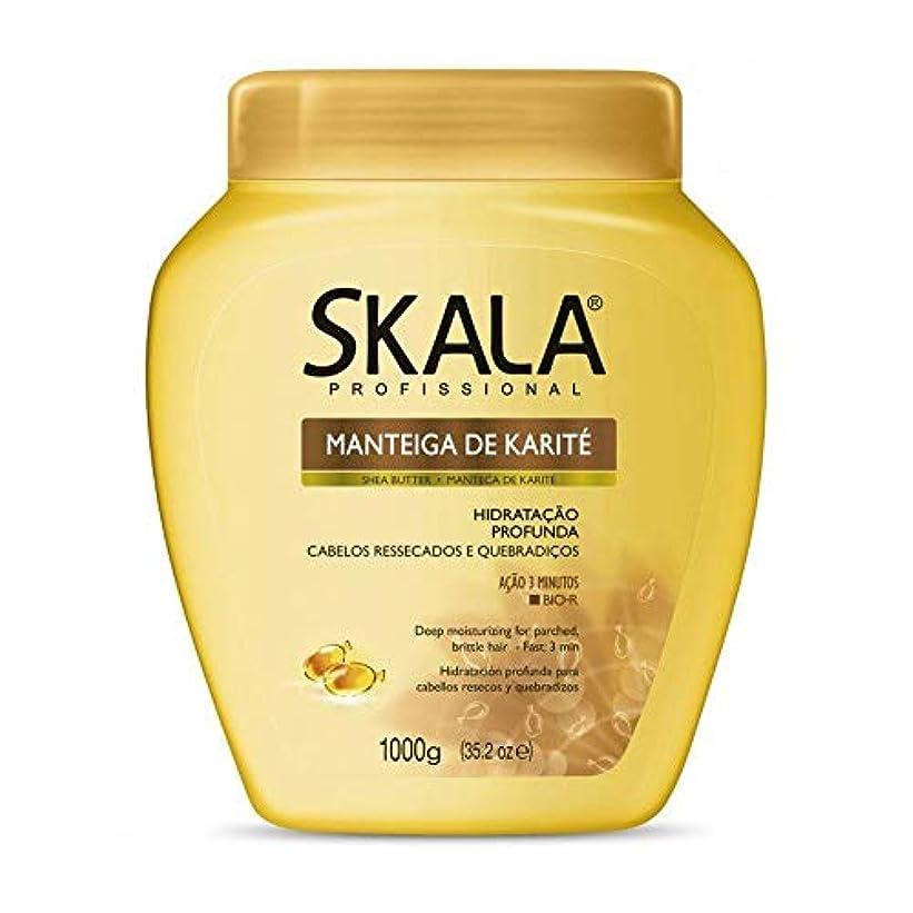 天太平洋諸島蘇生するSkala スカラ シアバター ヘア トリトメントパック 1kg