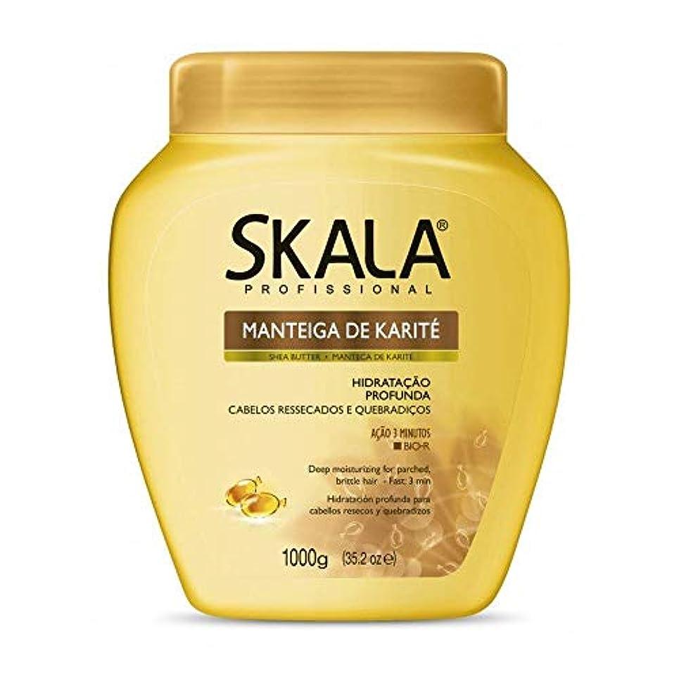 ネズミまとめる社交的Skala スカラ シアバター ヘア トリトメントパック 1kg
