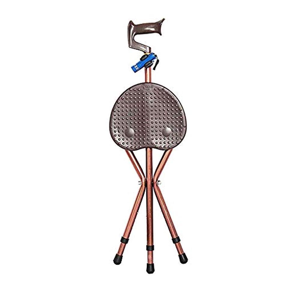 歯実行する禁じる折りたたみ杖パッド入りシートポータブル医療ステンレス鋼三脚サポート杖椅子スツールアンチスライド足付き高齢者限定可動性身体的リハビリテーション