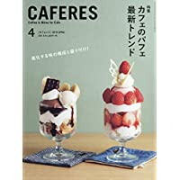 CAFERES 2019年 04 月号 [雑誌]
