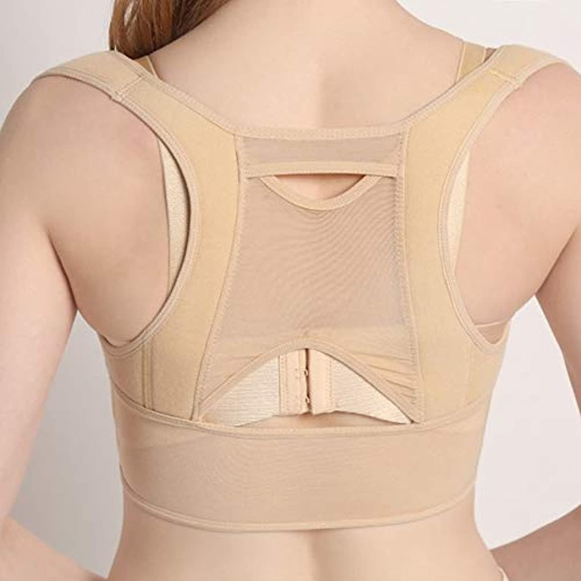 終わったピーブ当社通気性のある女性の背中の姿勢矯正コルセット整形外科の背中の肩の背骨の姿勢矯正腰椎サポート - ベージュホワイトL