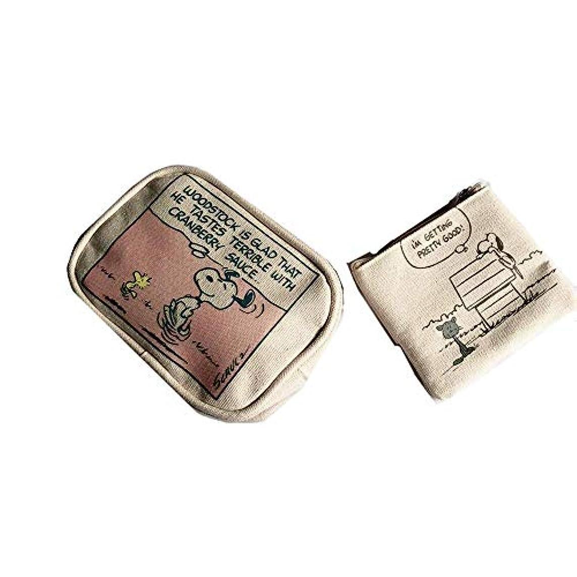 マイナージェム宝石化粧ポーチ メイクポーチ ミニ 財布 機能的 大容量 化粧品収納 小物入れ 普段使い 出張 旅行 メイク ブラシ バッグ 化粧バッグ (スヌーピー)