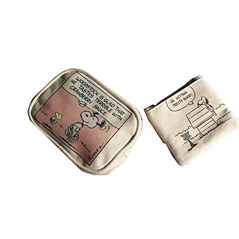持続的適切にダルセット化粧ポーチ メイクポーチ ミニ 財布 機能的 大容量 化粧品収納 小物入れ 普段使い 出張 旅行 メイク ブラシ バッグ 化粧バッグ (スヌーピー)