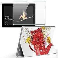 Surface go 専用スキンシール ガラスフィルム セット サーフェス go カバー ケース フィルム ステッカー アクセサリー 保護 ユニーク 花 じょうろ 000954