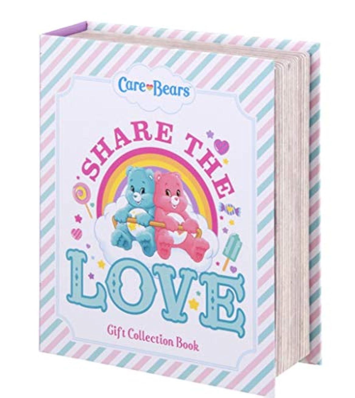 より平らな大きい逃すケアベア Care Bears ボディケア ギフトコレクションブック Gift Collection Book Body Care Coffret