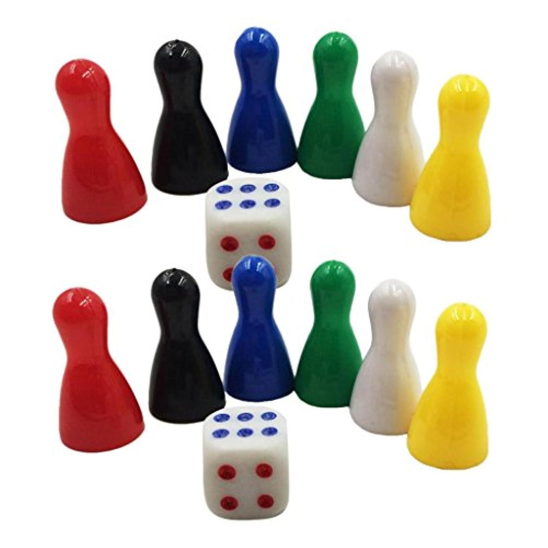 Kesoto プラスチック製 チェス サイコロ 子供 知育おもちゃ ボードゲーム カードゲーム アクセサリー