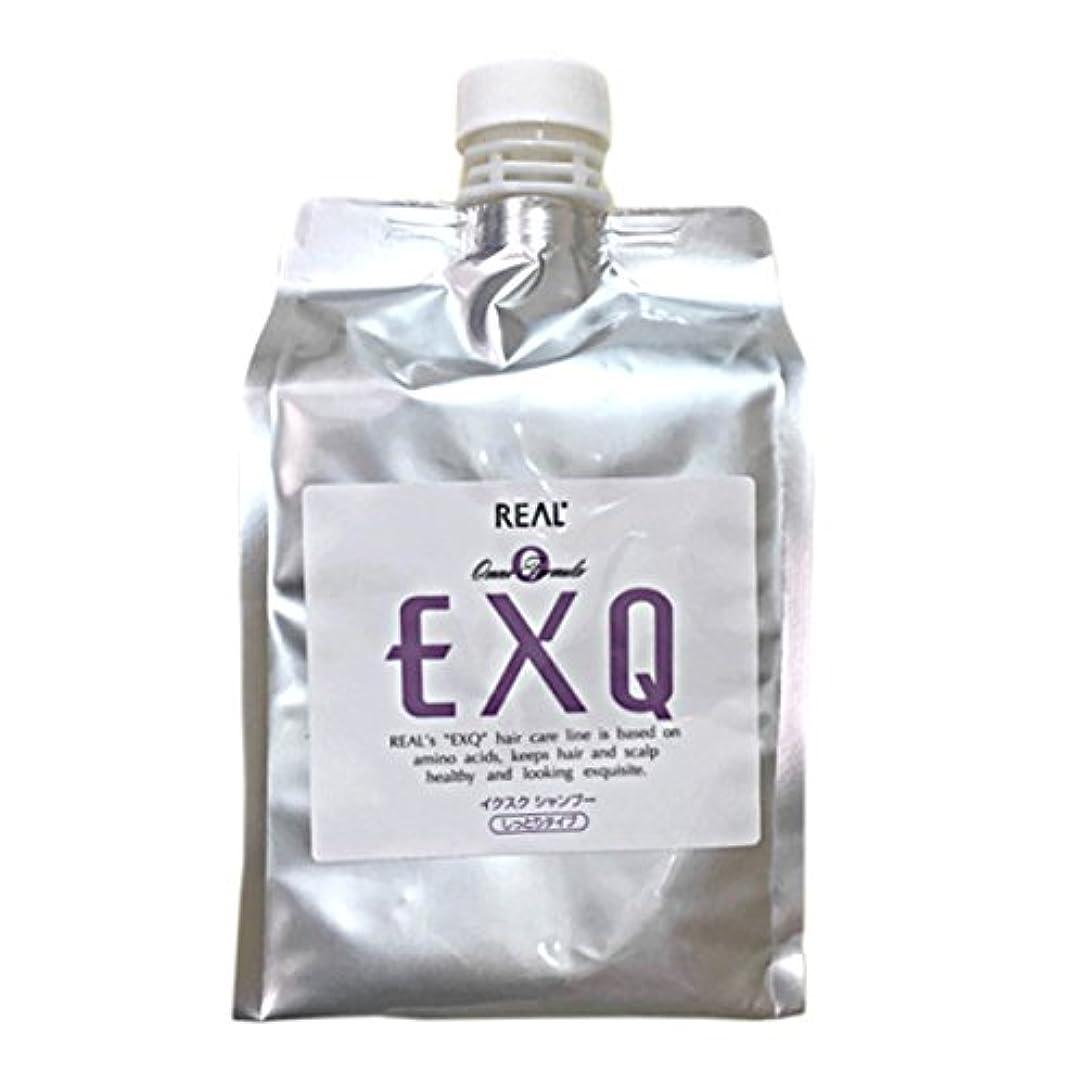 商業の花瓶エンターテインメントリアル化学 EXQ シャンプー しっとり レフィル 1000ml