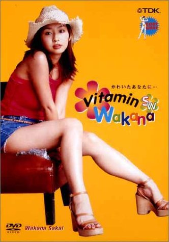 BODY WAVE Vitamin Wakana [DVD]...
