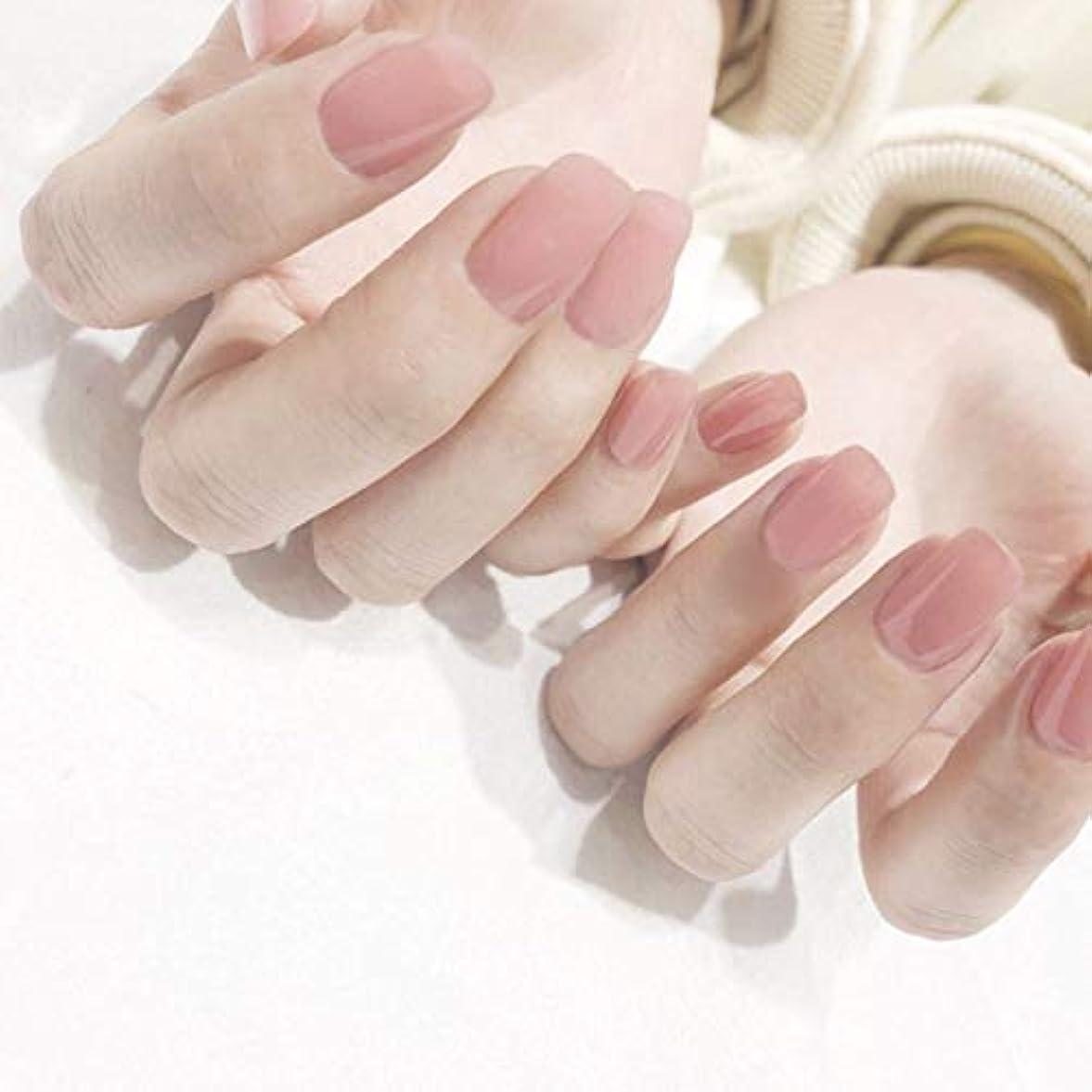 伝導花束受粉する入学式 入園式 結婚式、パーティー、二次会など 手作りネイルチップ 和装 ネイル 明るい色 エレガントな気質 無地ネイルチップ 24pcs 優雅 透明 ゼリー 短い 無地 可愛い ウェディング ブライダル (ピンク)