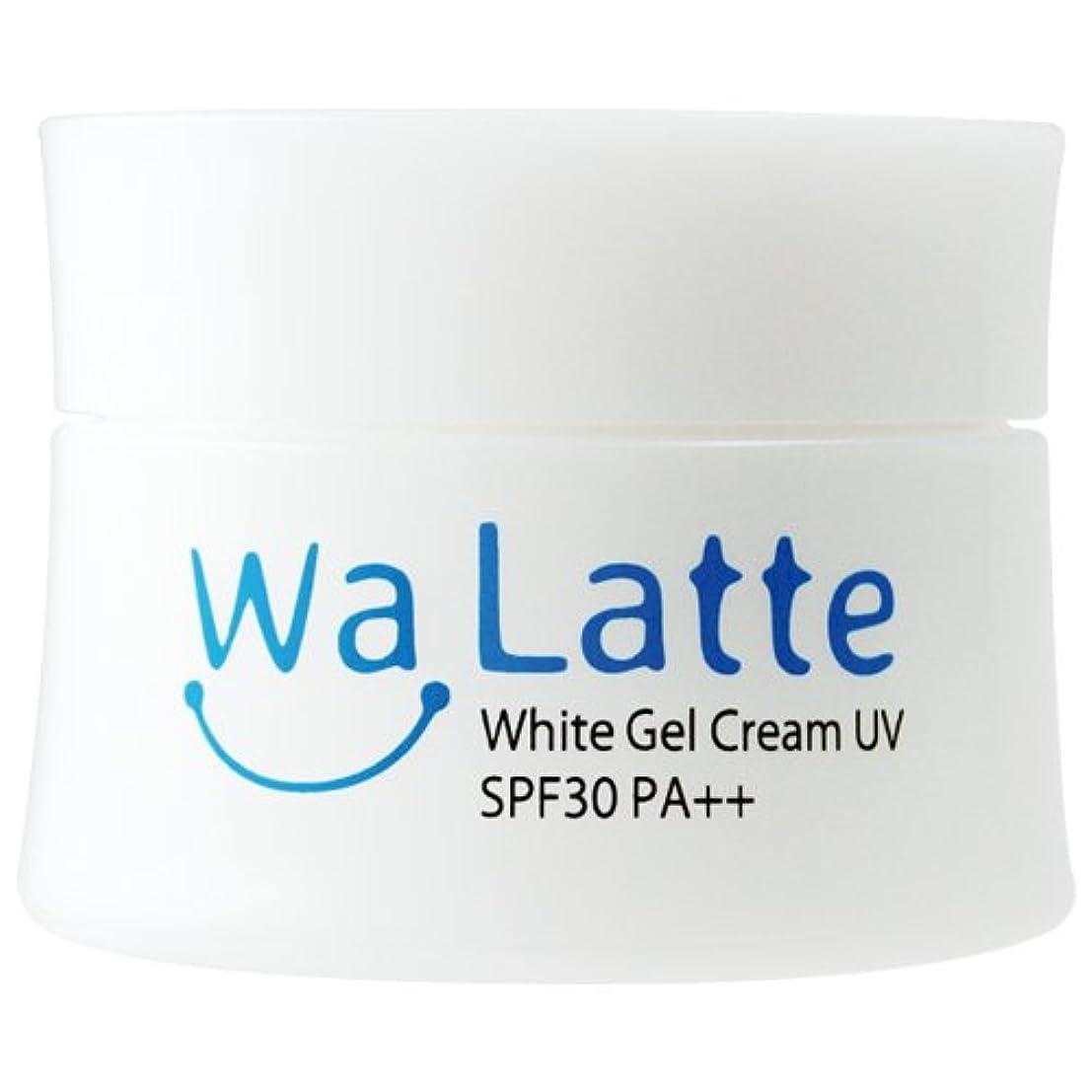 スカート肺ファイル(ワラッテ) WaLatte ホワイトジェルクリームUV 50g