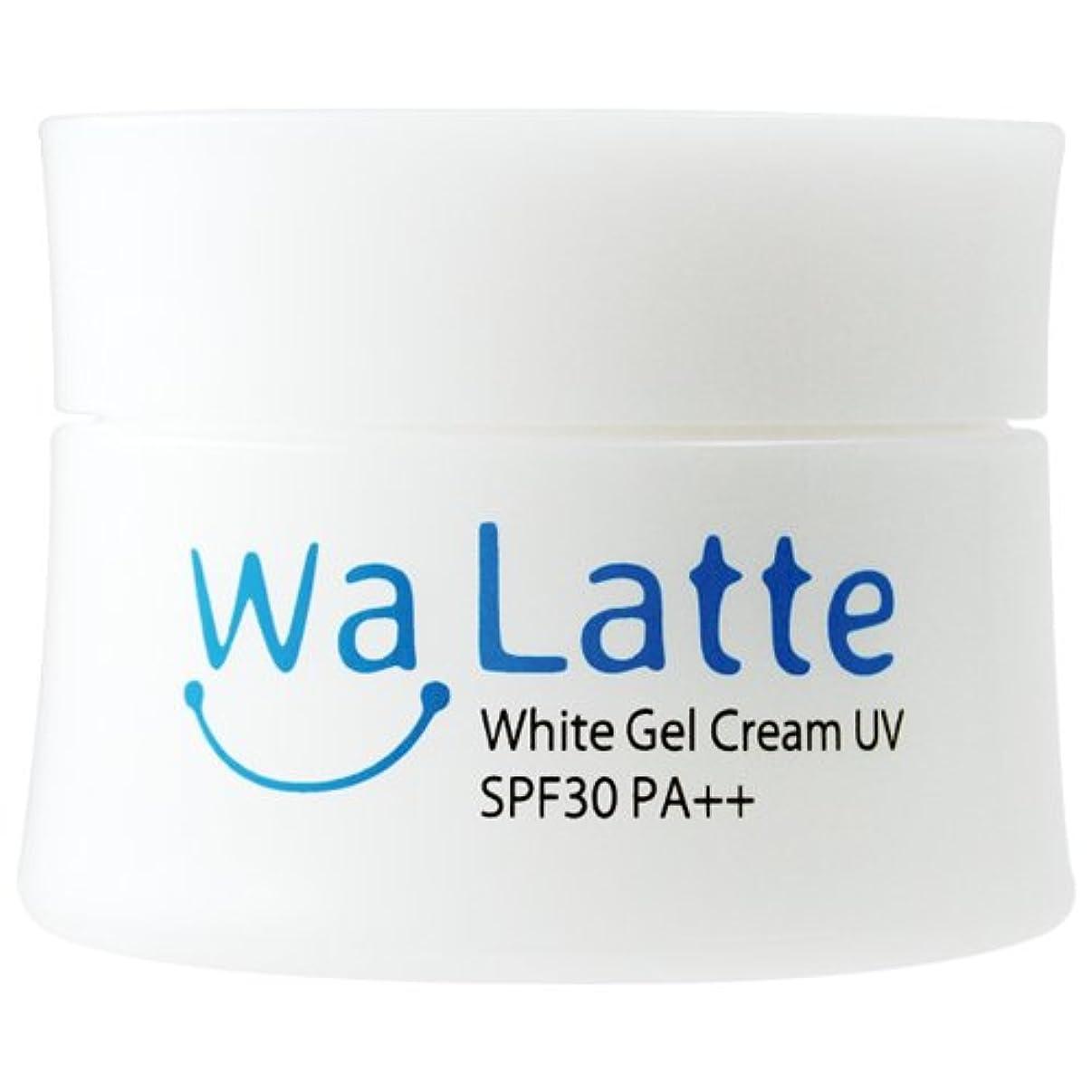 燃料石のタウポ湖(ワラッテ) WaLatte ホワイトジェルクリームUV 50g