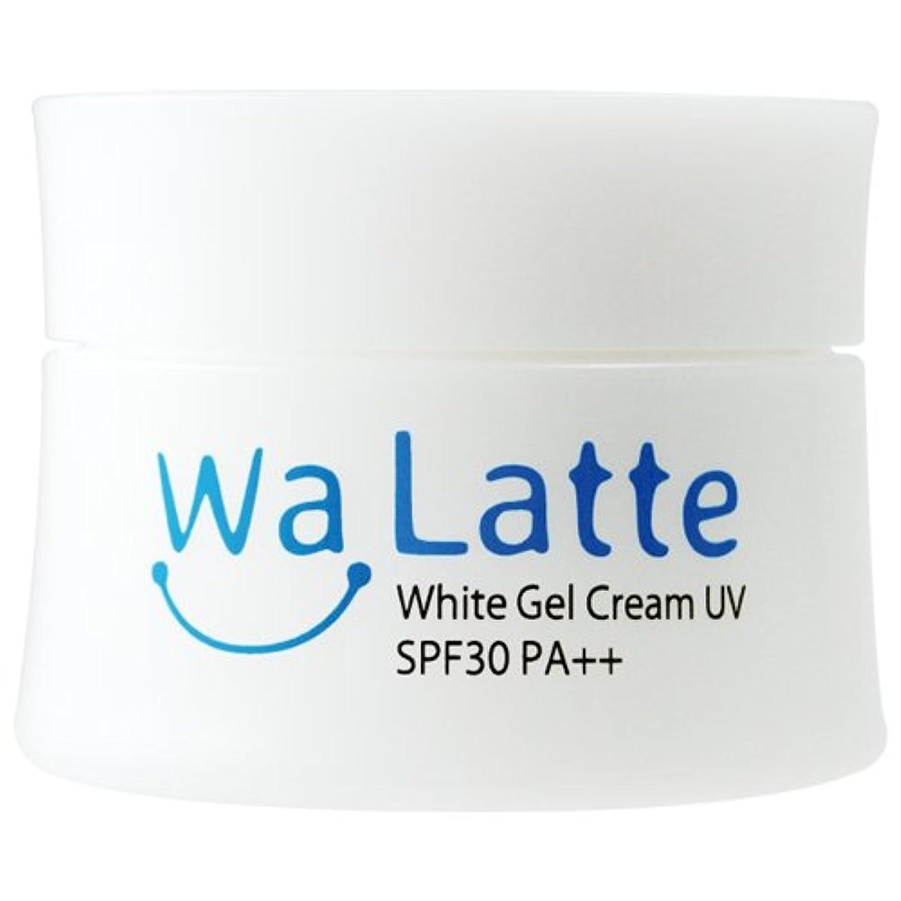 解説珍味女優(ワラッテ) WaLatte ホワイトジェルクリームUV 50g