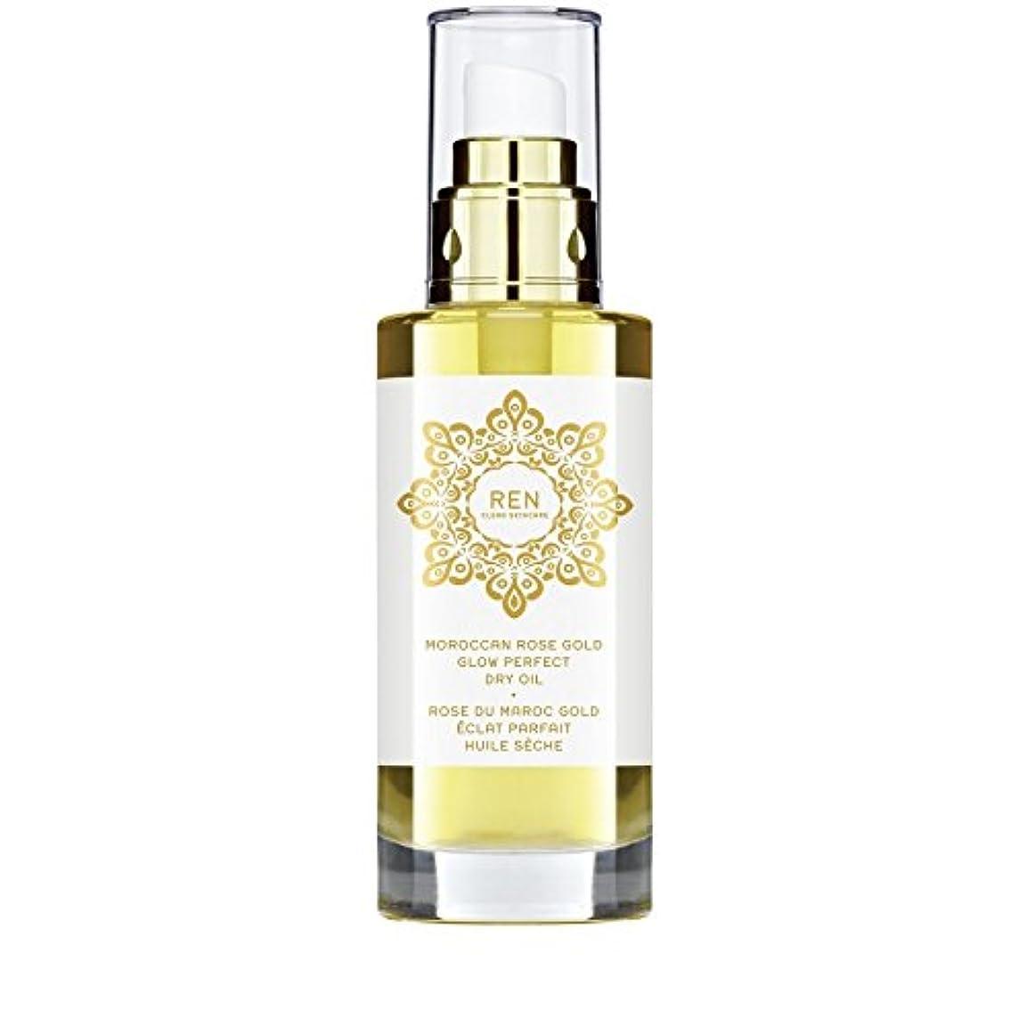 権利を与える噴出する閃光モロッコは金が完璧なドライオイル100ミリリットルグローバラ x2 - REN Moroccan Rose Gold Glow Perfect Dry Oil 100ml (Pack of 2) [並行輸入品]