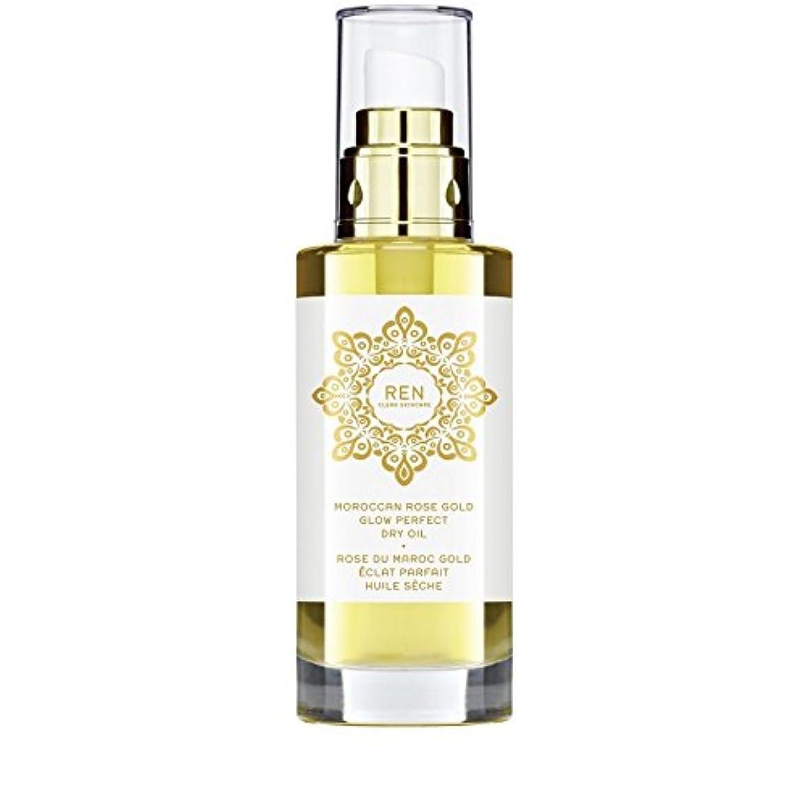 省略石鹸ゆるくREN Moroccan Rose Gold Glow Perfect Dry Oil 100ml - モロッコは金が完璧なドライオイル100ミリリットルグローバラ [並行輸入品]