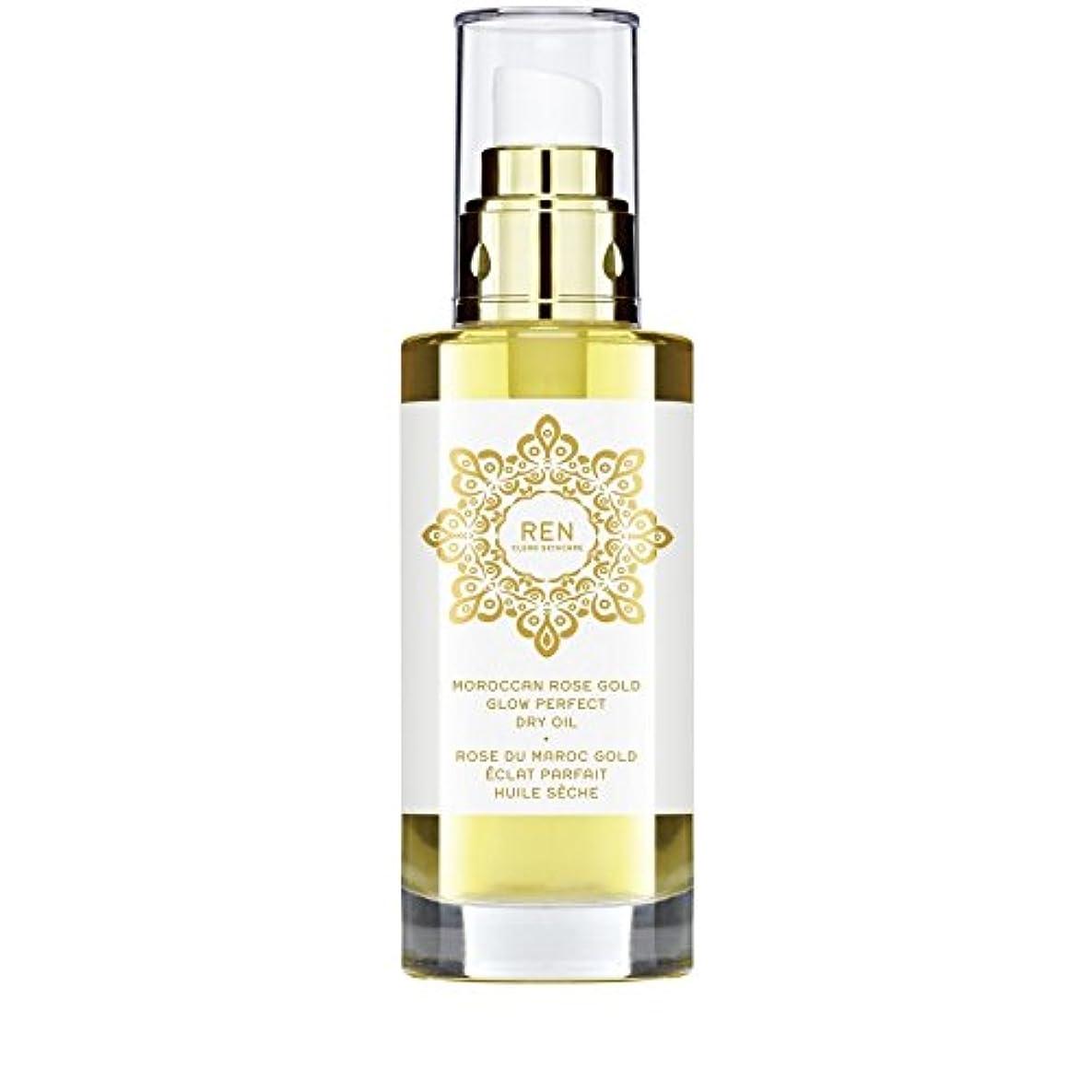 パトロン実行するさびたREN Moroccan Rose Gold Glow Perfect Dry Oil 100ml - モロッコは金が完璧なドライオイル100ミリリットルグローバラ [並行輸入品]