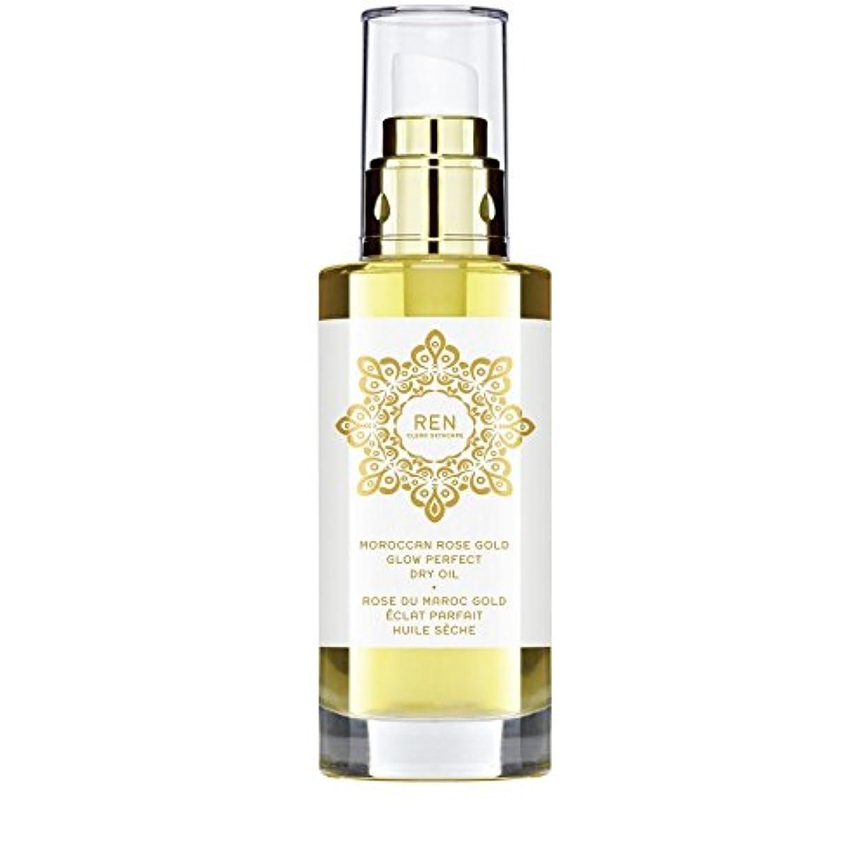 五十なめらかなシステムモロッコは金が完璧なドライオイル100ミリリットルグローバラ x4 - REN Moroccan Rose Gold Glow Perfect Dry Oil 100ml (Pack of 4) [並行輸入品]