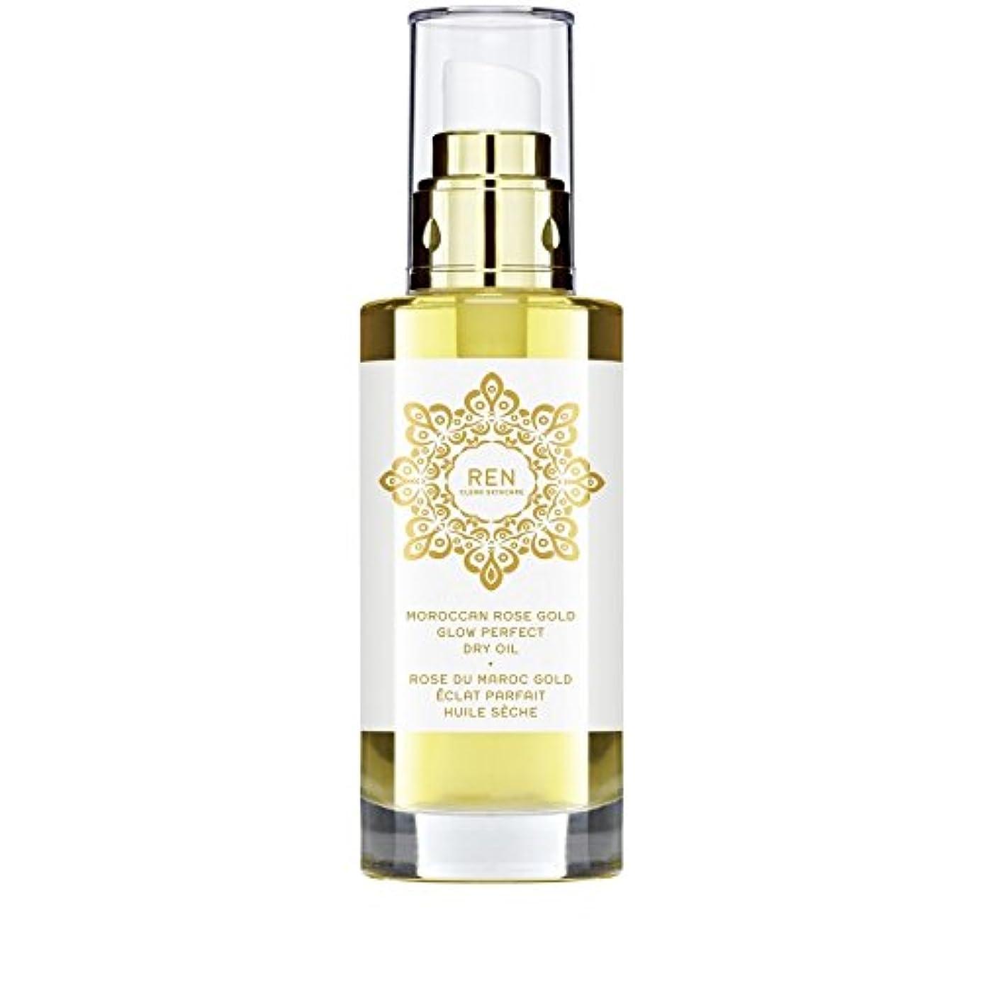 シェルター尊厳ドアミラーモロッコは金が完璧なドライオイル100ミリリットルグローバラ x4 - REN Moroccan Rose Gold Glow Perfect Dry Oil 100ml (Pack of 4) [並行輸入品]