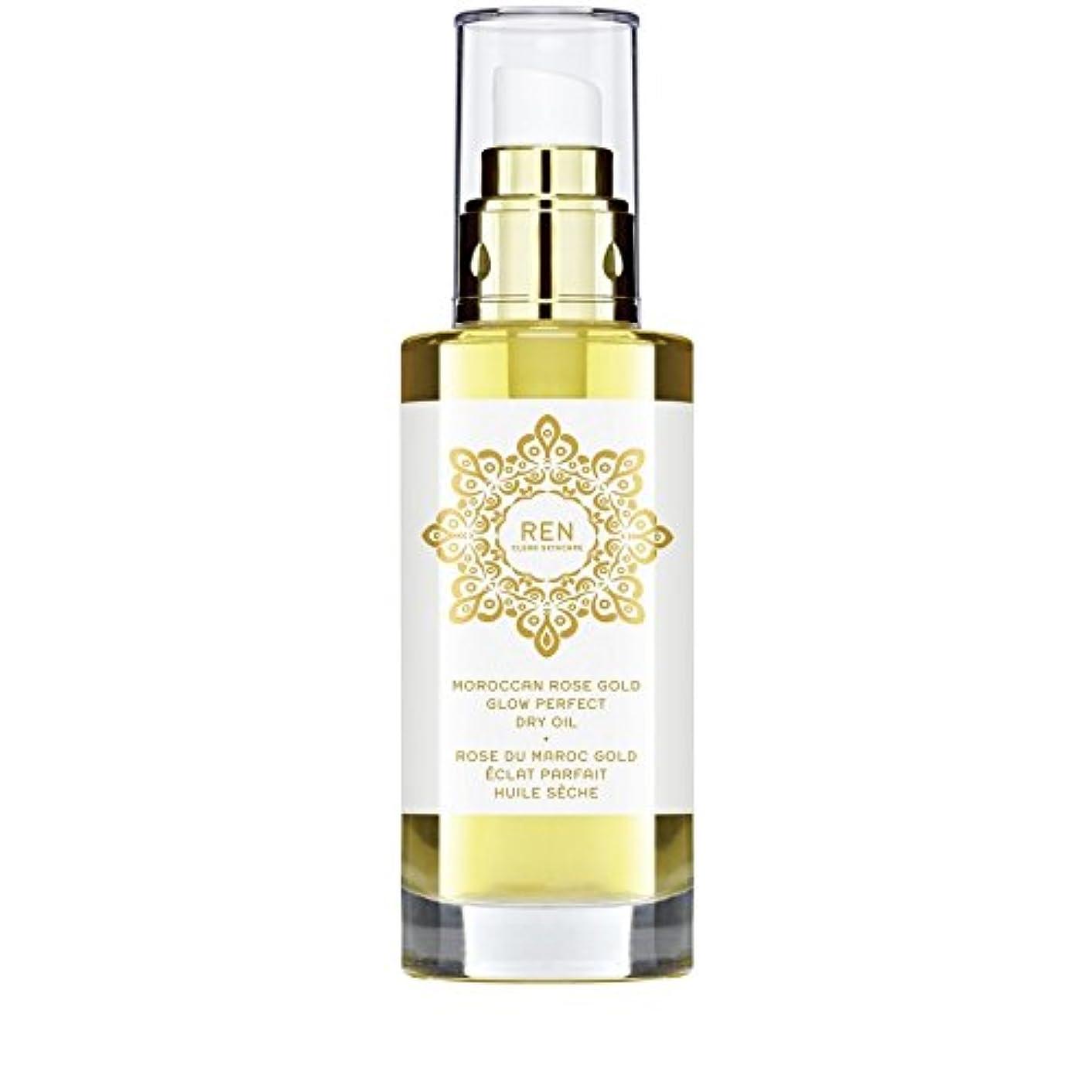 健全軸演劇モロッコは金が完璧なドライオイル100ミリリットルグローバラ x4 - REN Moroccan Rose Gold Glow Perfect Dry Oil 100ml (Pack of 4) [並行輸入品]