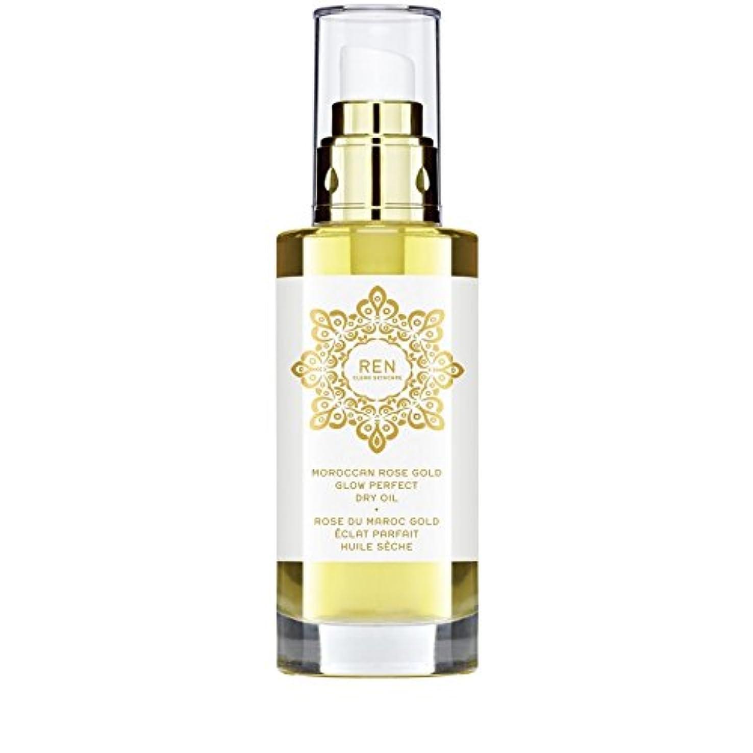 丘ホット海岸モロッコは金が完璧なドライオイル100ミリリットルグローバラ x4 - REN Moroccan Rose Gold Glow Perfect Dry Oil 100ml (Pack of 4) [並行輸入品]