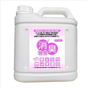 消臭習慣2L(安定化二酸化塩素) 専用スプレー付 空間瞬間消臭除菌剤