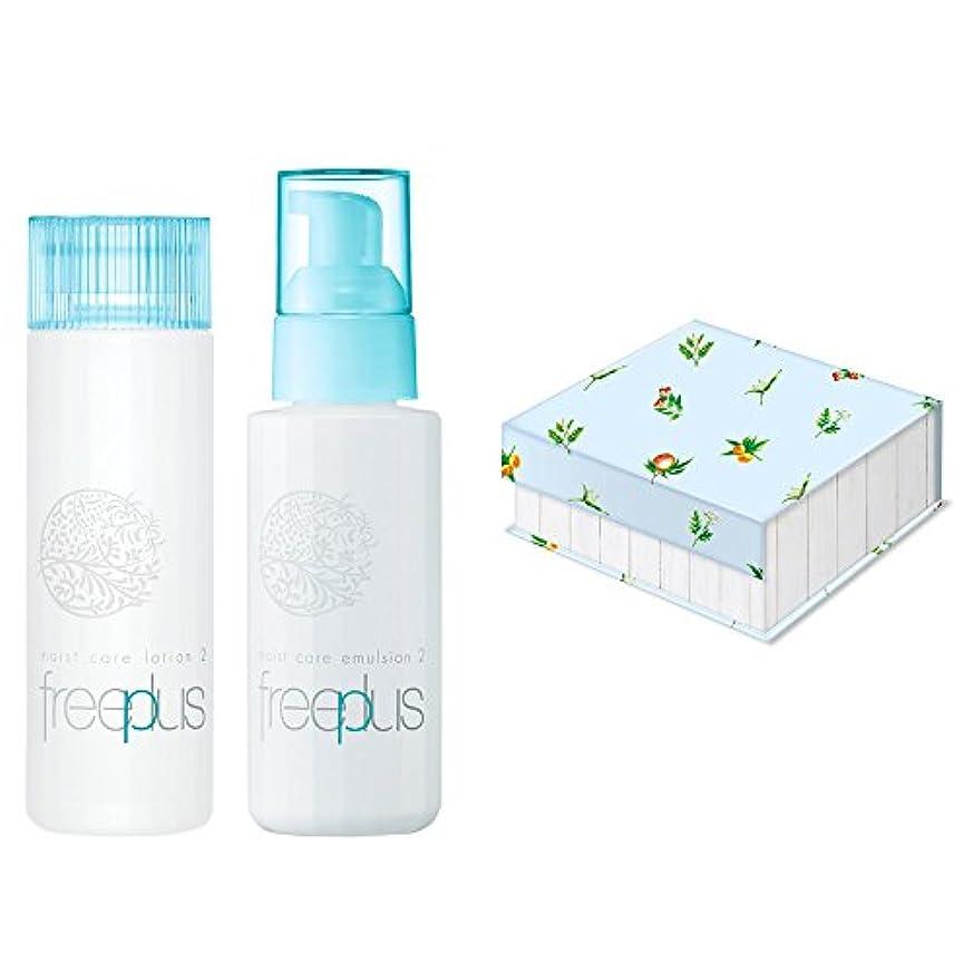 ラケットシャワーくつろぐフリープラス モイストケア 化粧水+乳液+限定ボックスセット(しっとり)