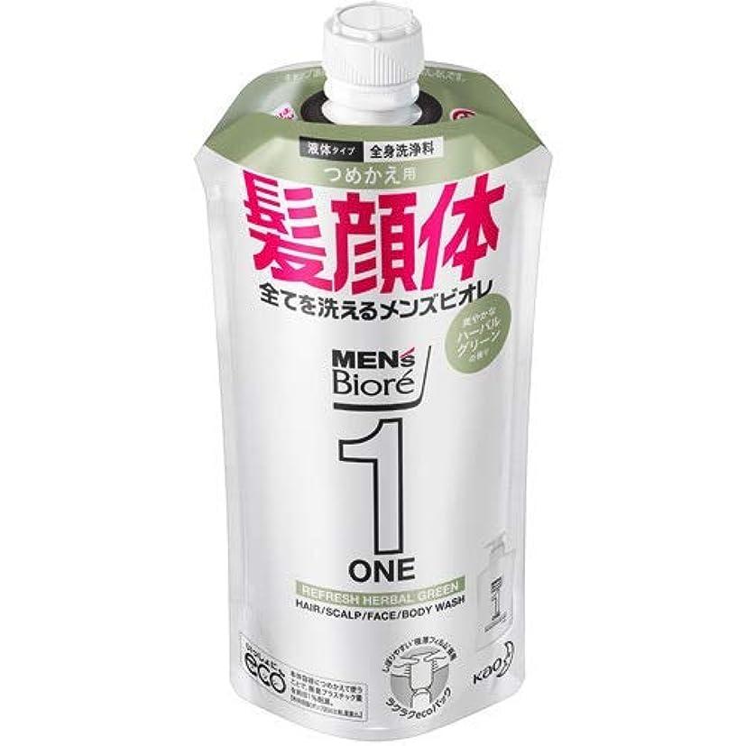 二十論争の的バッテリー【10個セット】メンズビオレONE オールインワン全身洗浄料 爽やかなハーブルグリーンの香り つめかえ用 340mL