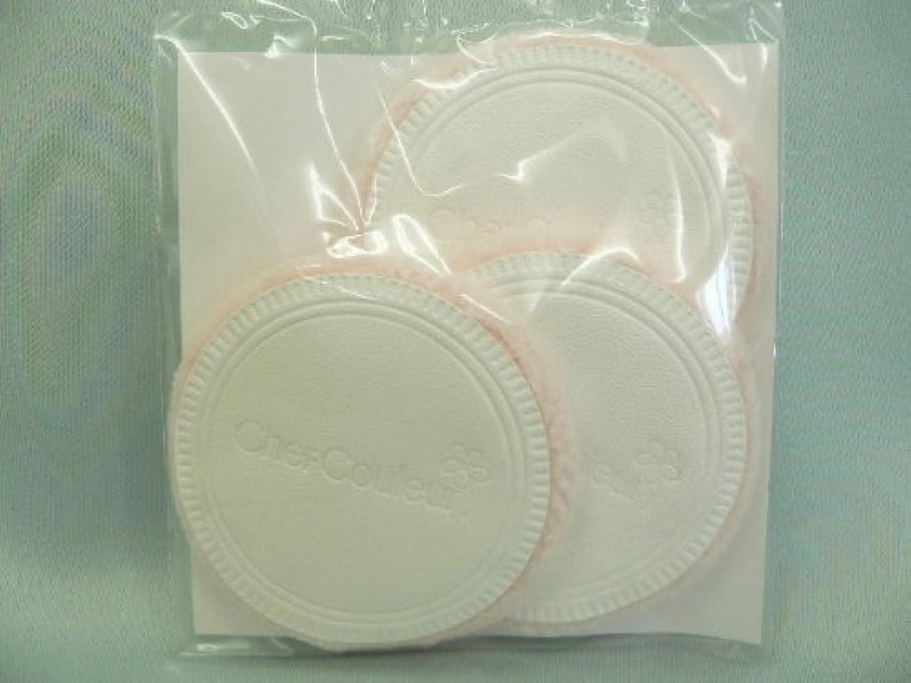 アレキサンダーグラハムベルアグネスグレイ受動的シェルクルール化粧品プロテクトパウダー専用ケース(パフ付き)