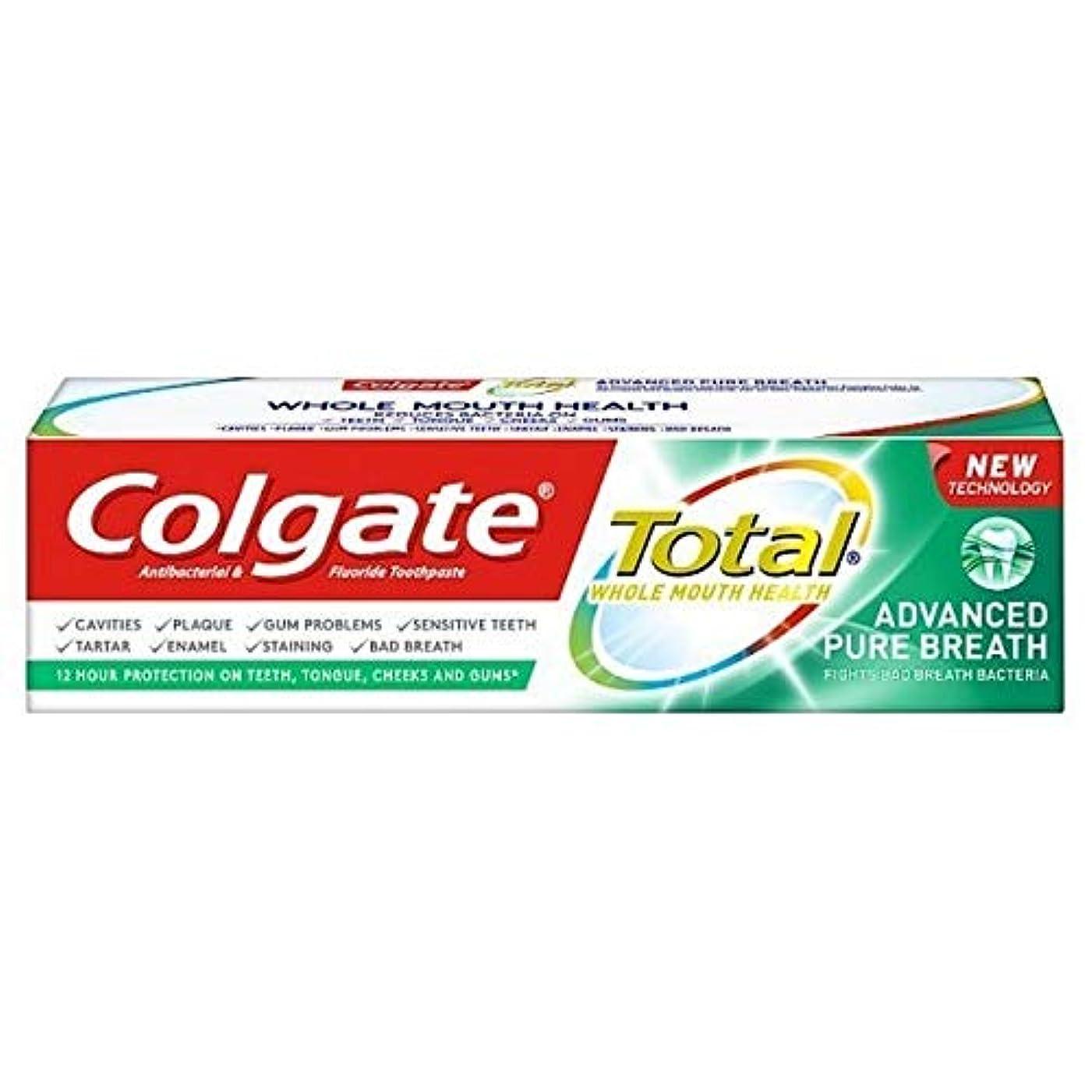 障害引き潮手錠[Colgate ] コルゲートの合計は、クリーン歯磨き粉75ミリリットルを呼吸します - Colgate Total Clean Breathe Toothpaste 75ml [並行輸入品]