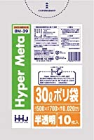 【5ケース特価】HHJ 業務用ポリ袋 30L 半透明 0.025mm 1200枚×5ケース 10枚×120冊入×5 BM39