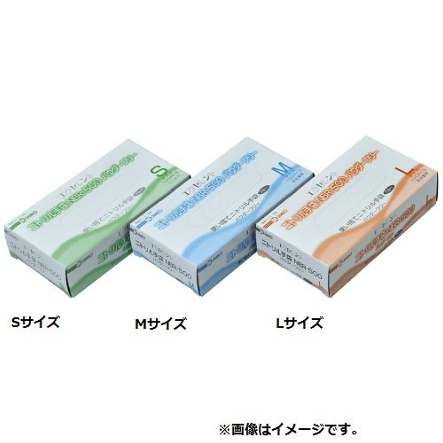ニッケル隣人少ないエクセレントニトリル手袋NBR-500パウダーフリー M カラー:ブルー 入数:1箱(100枚)
