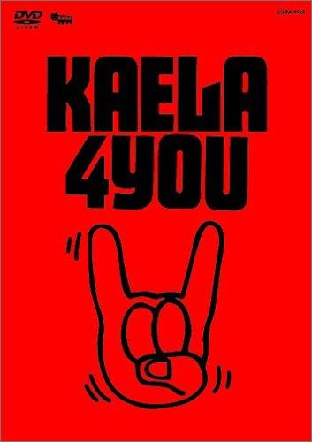KAELA KIMURA 1st TOUR 2005 4YOU [DVD]