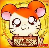 CDツイン とっとこハム太郎 ベストソングコレクション