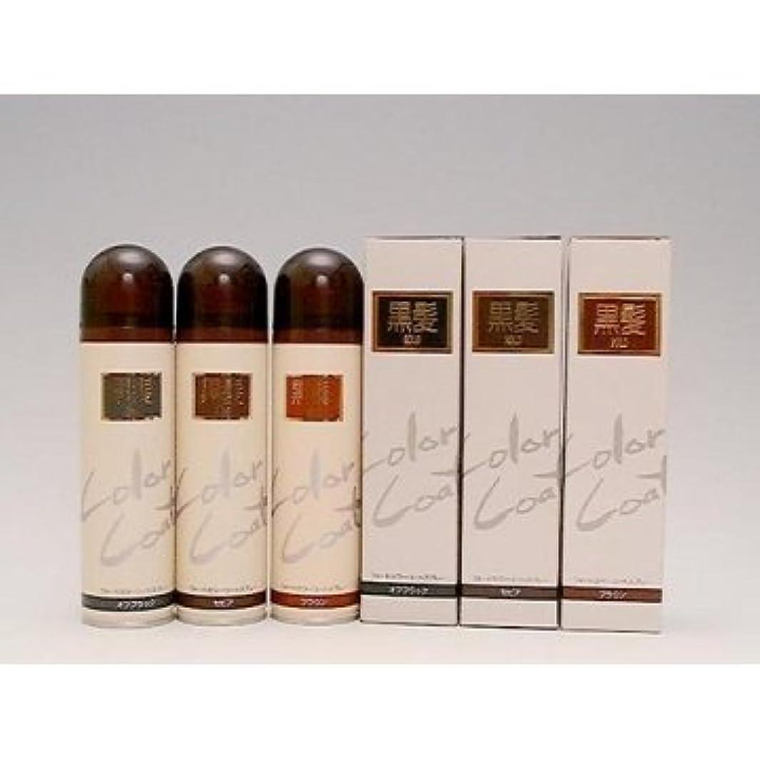 達成する伝統的森林フォードヘア化粧品 カラーコートスプレー(ブラウン)203
