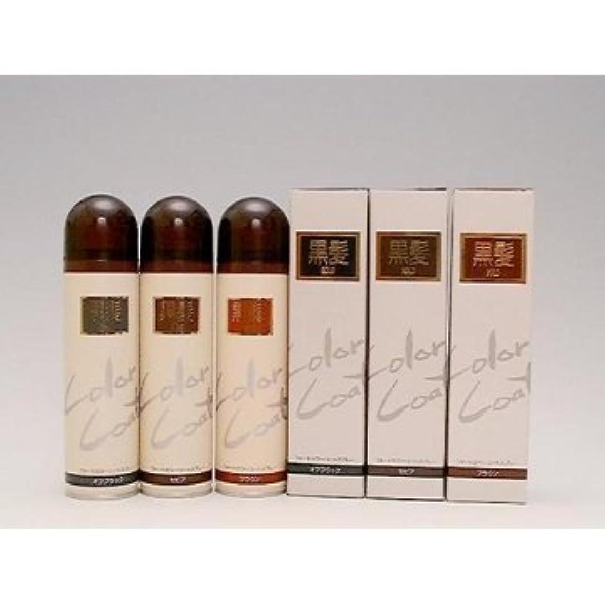 解放するマオリスリットフォードヘア化粧品 カラーコートスプレー(ブラウン)203